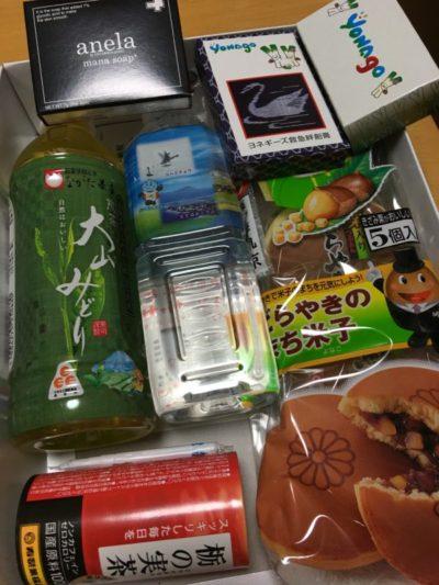 ふるさと納税で第二のふるさと創ってみませんか?鳥取県米子市