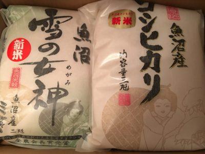 魚沼産お米