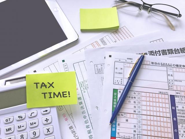 ふるさと納税の確定申告について、ワンストップ特例制度をご利用ですか?サラリーマンの節約納税!